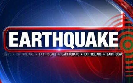 FB IMG 1552397579145 450x281 - Tiembla la tierra al sur de Puerto Rico