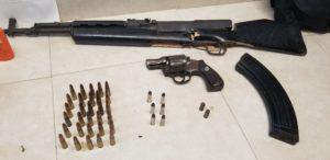 20190716 200909 300x146 - Arrestan 3 personas por armas y drogas en Villa Del Rio en Toa Alta