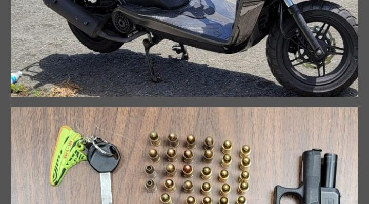 Arrestan Joven con una pistola en Toa Alta Heights en Toa Alta., CombatZonePR